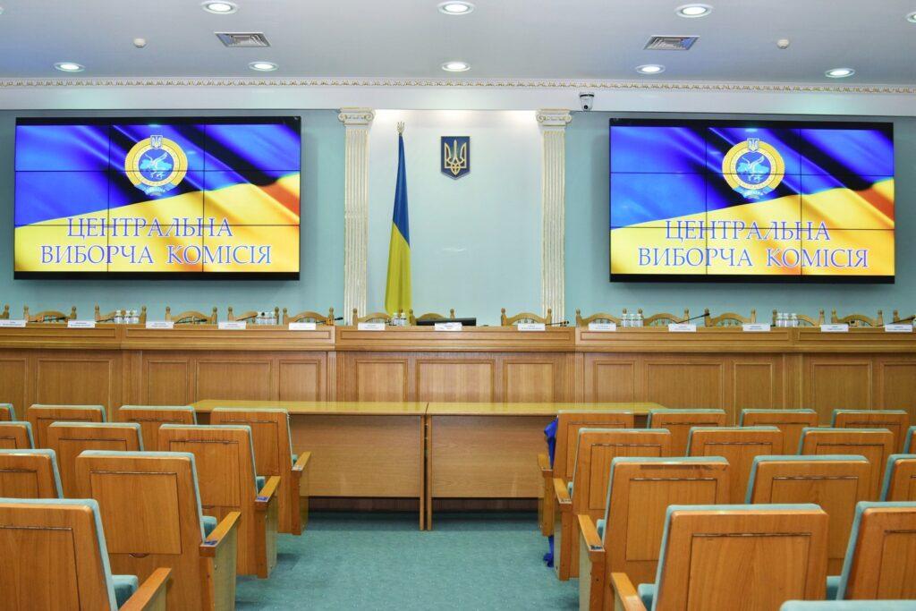 Місцеві вибори-2020: ЦВК визначила, з якої суми починається підкуп виборця