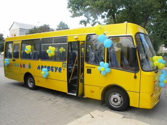 Нові автобуси поповнили шкільний автопарк Дніпропетровщини
