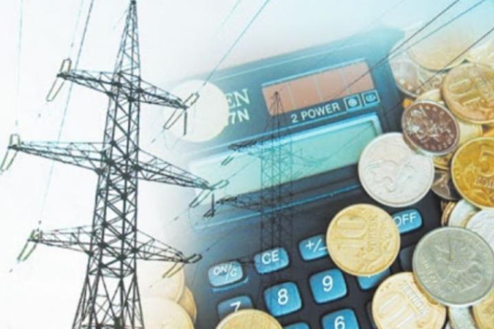 Підвищення тарифів на електроенергію для населення з 1 жовтня не буде – Міненерго
