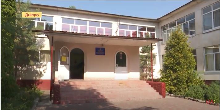 У Дніпрі директори шкіл отримали попередження через порушення карантинних норм (фото, відео)