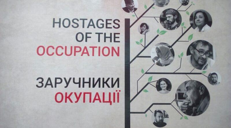 Мешканців Дніпра та області запрошують відвідати виставку «Заручники окупації» (фото)