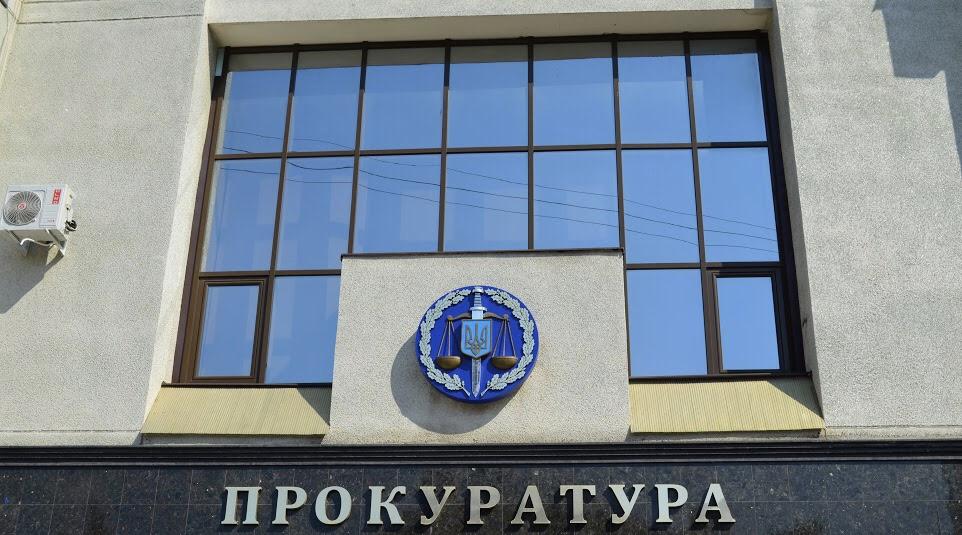 На Дніпропетровщині прокуратура вимагає повернути державі земельні ділянки вартістю майже 4 млн