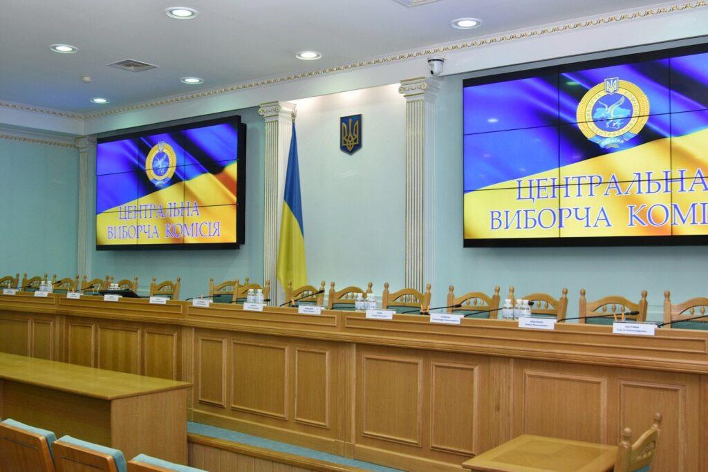 Акредитовано перших офіційних спостерігачів від іноземних держав та міжнародних організацій на місцевих виборах