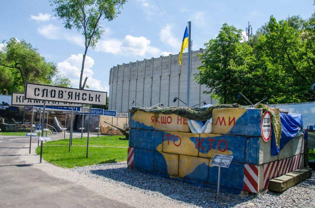 Мешканців Дніпропетровщини запрошують на відкриття виставки про кримських татар