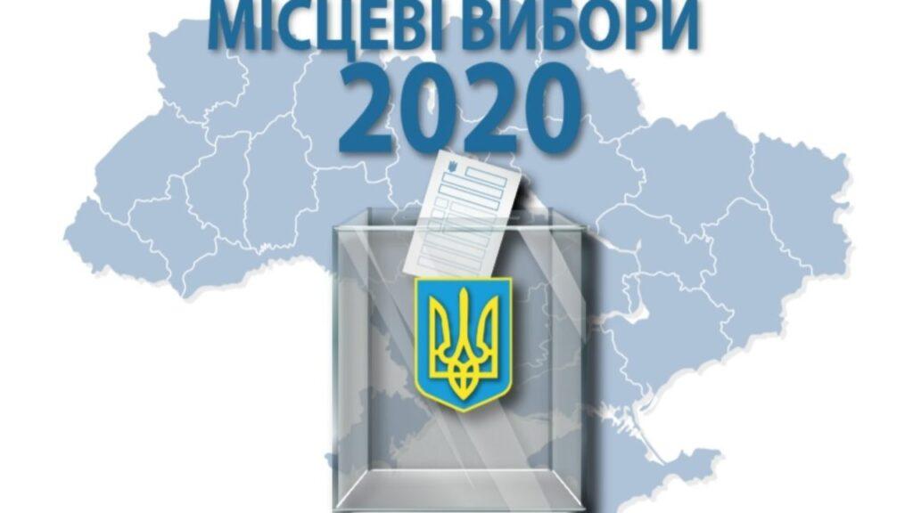 Більшість українців готові взяти участь у місцевих виборах  – результати дослідження