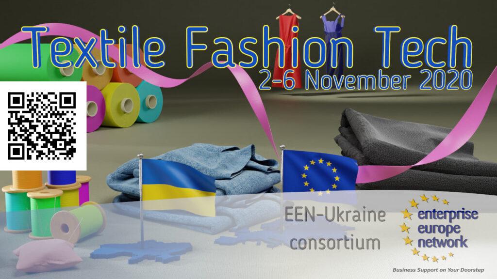 Текстильники та представники фешн-індустрії можуть зустрітися з колегами зі всього світу