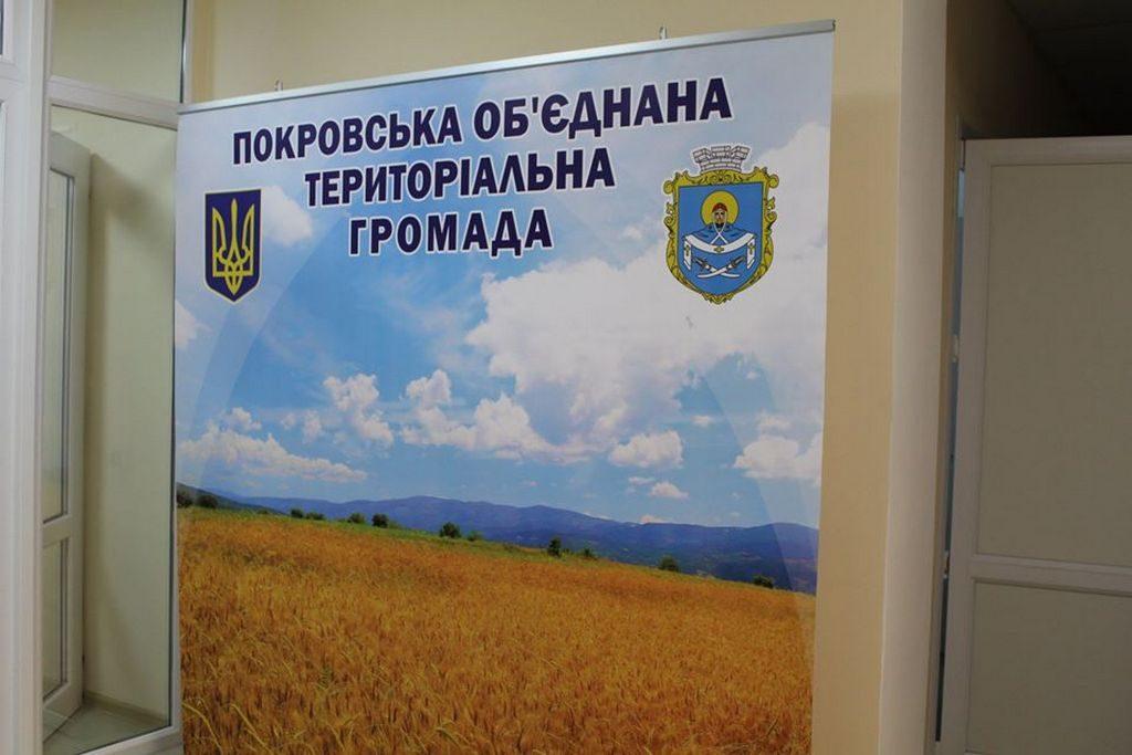 Депутати Покровської селищної ради обурені через розповсюдження листівок з наклепом