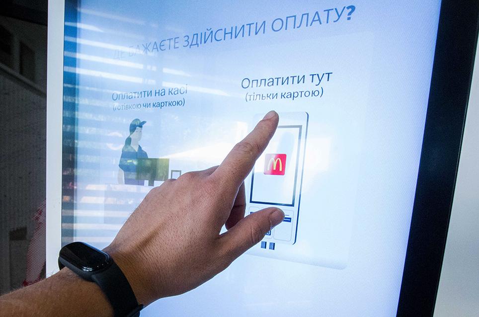 МакДональдз у новому форматі відкривається на Проспекті Героїв