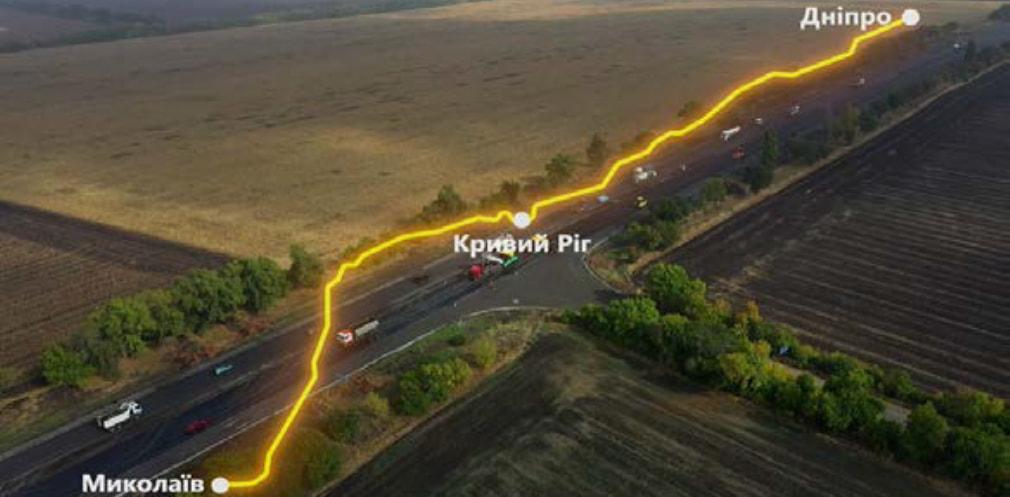 У Дніпропетровській області з'являться дві дороги світового рівня – Бондаренко