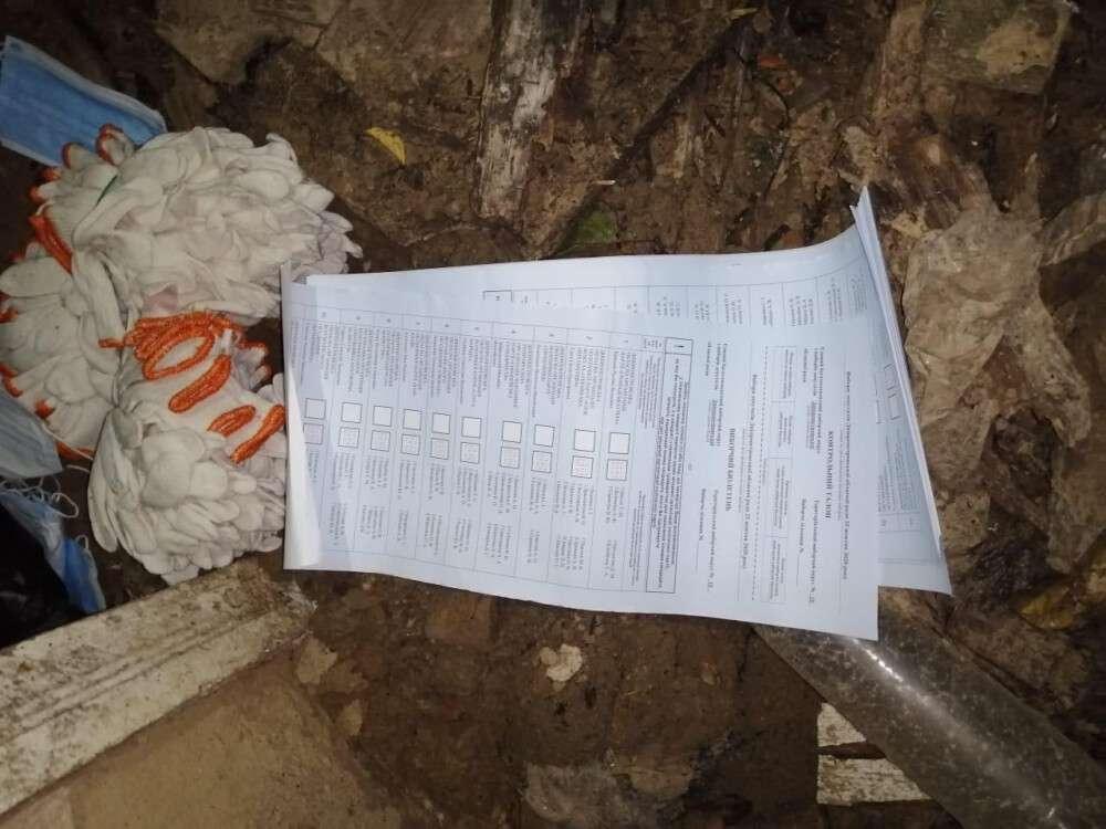 На Дніпропетровщині виявили бюлетені з ознаками підробки: відкрито кримінальне провадження (фото, відео)