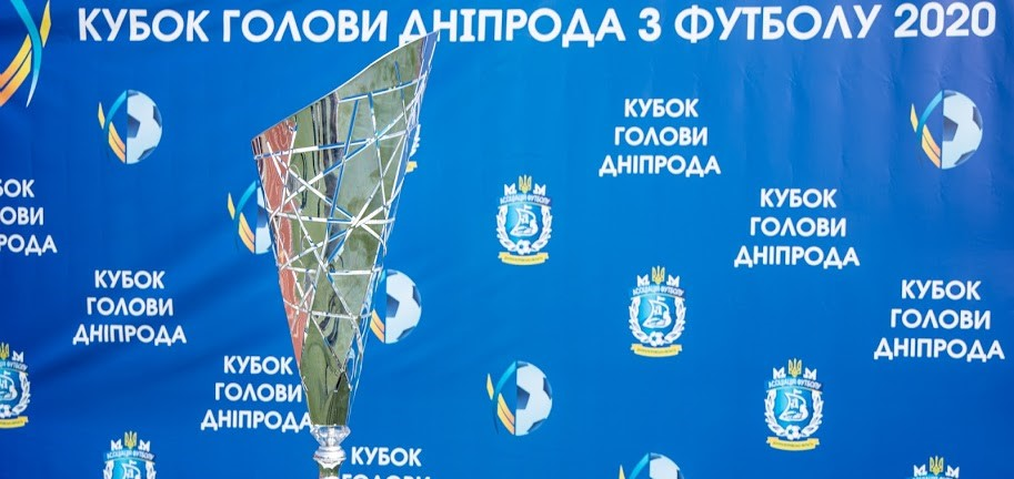 Одна з аматорських команд Дніпропетровщини отримає футбольний кубок від голови ДніпрОДА і приз у 1,5 млн грн