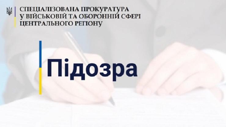 Під Києвом солдат-строковик Національної гвардії України вбив співслужбовця