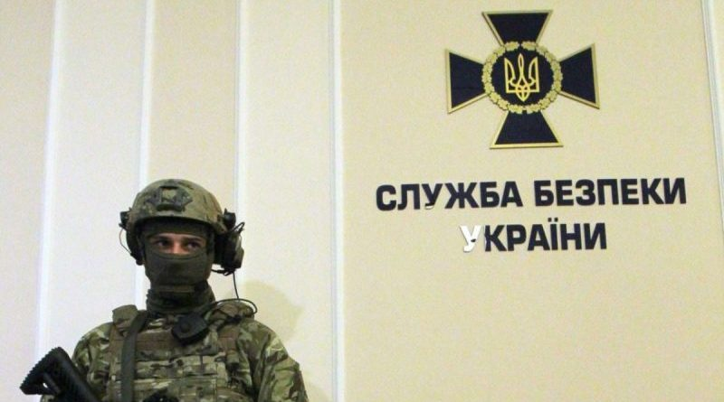 На Дніпропетровщині СБУ викрила компанію-утилізатора на порушенні екологічних норм (фото)