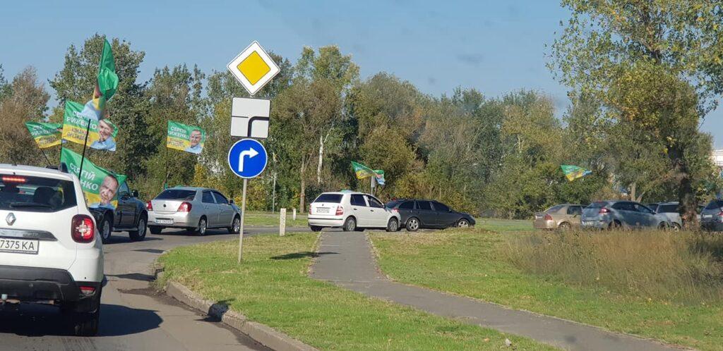 У Дніпрі відбувся автопробіг на підтримку Сергія Риженко