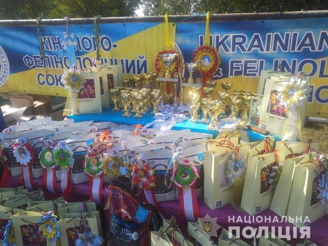 Поліцейські собаки Дніпропетровщини вибороли кубок на собачому фестивалі (фото)