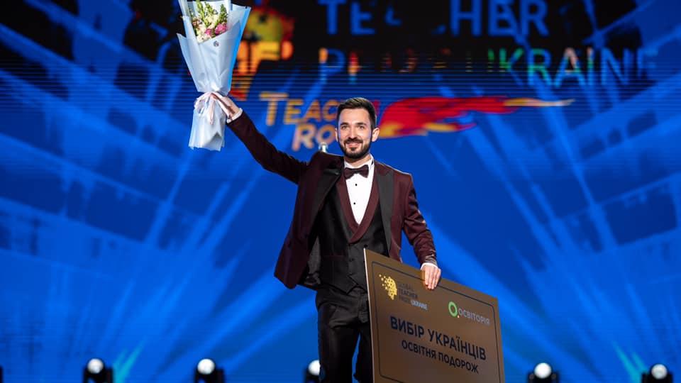 Українці обрали кращим вчителем року педагога з Кам'янського