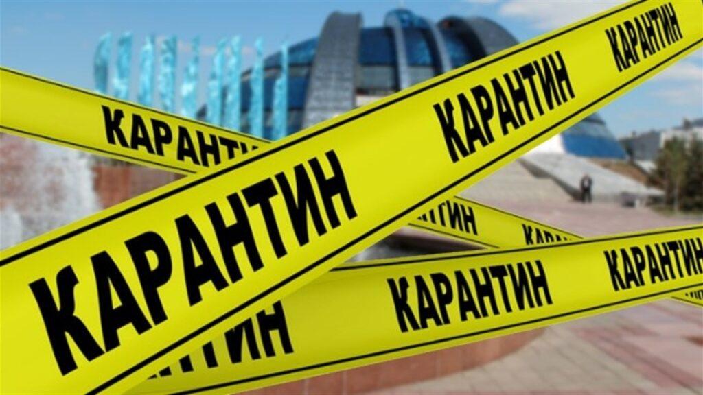 13 міст та 22 райони Дніпропетровщини перейшли до «помаранчевої» зони