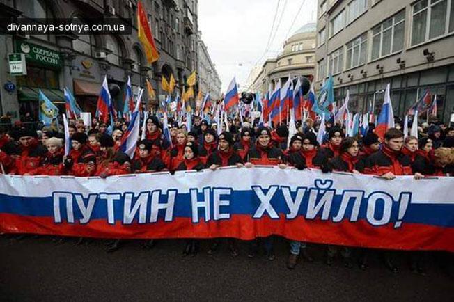 Роскомнадзор поскаржився на відео «Лиц» про те, як в Дніпропетровську святкують День народження Бандери
