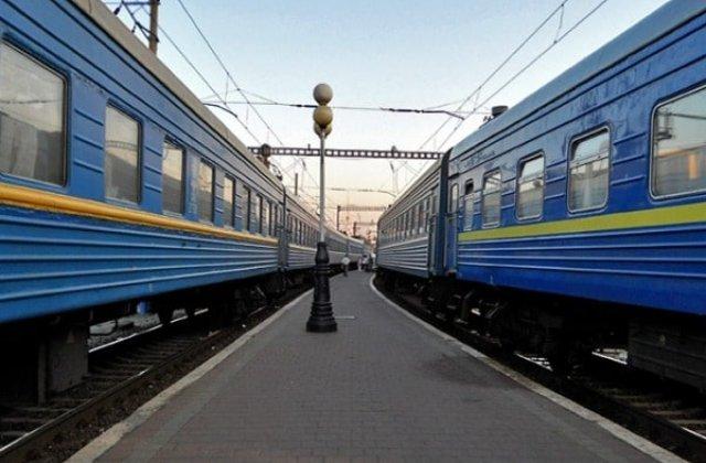 Через Дніпро курсуватиме новий потяг