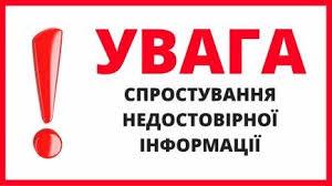 Руслан Краснов cпростував «інформацію» про затримання з автоматом