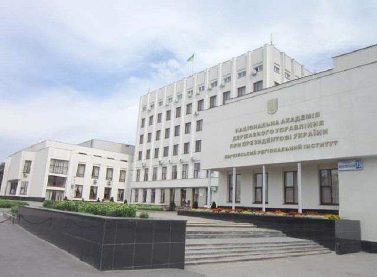Президент підписав указ, який відкриває нові можливості для освіти державних службовців