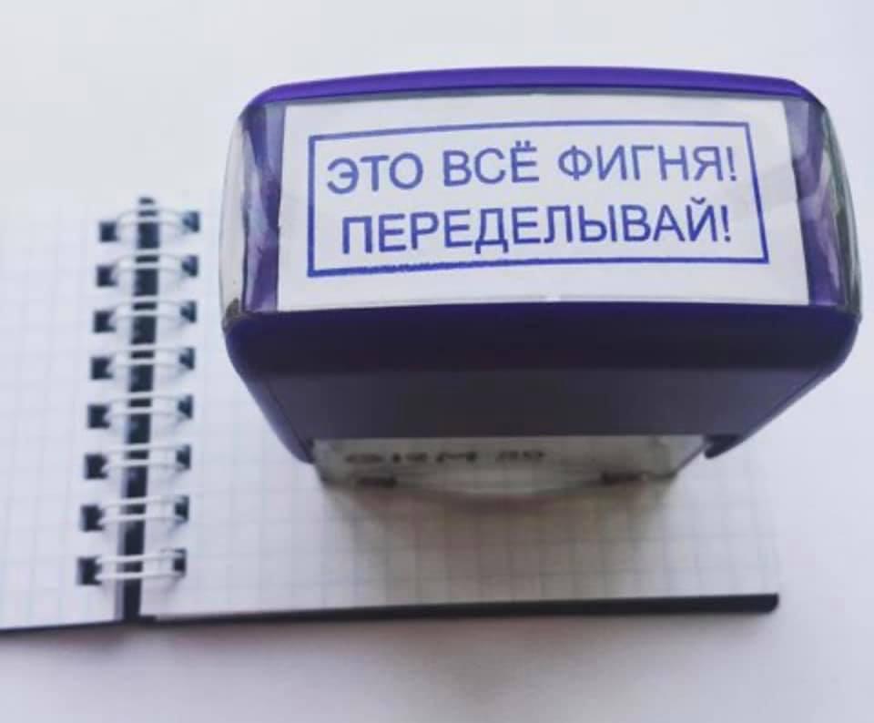 Анастасія Староскольцева: в штабі Філатова не знають межі, яку не можна переходити
