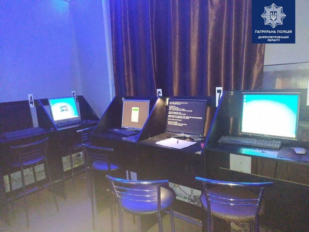 У Дніпрі поліцейські викрили дві зали з ігровими автоматами