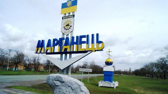 Новий склад Марганецької міської ТВК на Дніпропетровщині ніяк не збереться на перше засідання