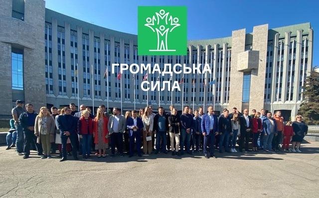 Партія «Громадська сила» вперше увійшла до місцевих рад усіх рівнів Дніпропетровської області