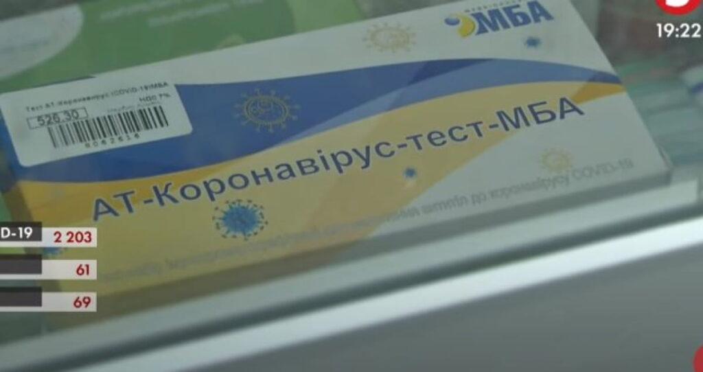 На Дніпропетровщині підтвердили ще 1342 випадки коронавірусу