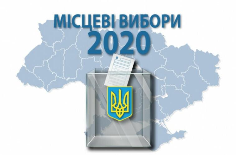 Нові дані по результатам місцевих виборів на Дніпропетровщині