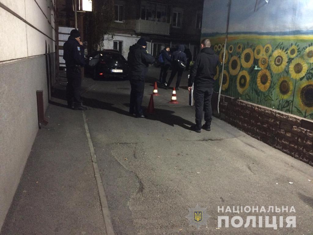 У Дніпрі біля кафе на вулиці Короленка сталася стрілянина з різаниною