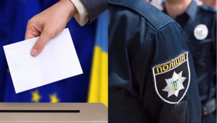 У Дніпрі та Нікополі під час другого туру виборів охорону громадського порядку здійснюватимуть 3 тисяч правоохоронців