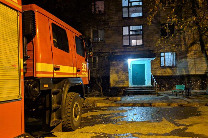 У м. Марганець внаслідок пожежі загинуло двоє дітей