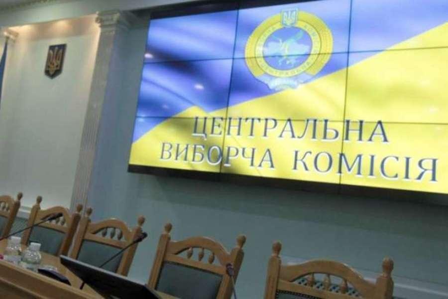 ЦВК визначилась з другими турами виборів мерів