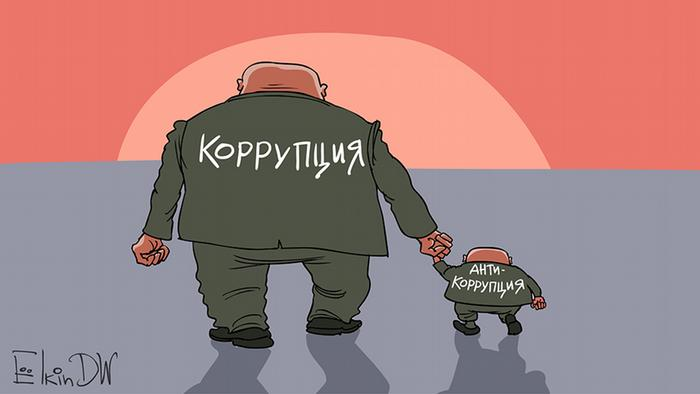 Фірму екс-секретаря дніпровської міськради оштрафували майже на 7 мільйонів гривень