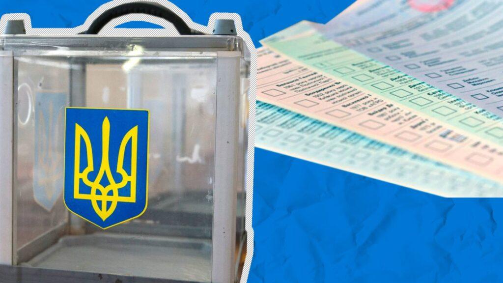 Став відомий новий склад Дніпропетровської обласної ради (поіменно)