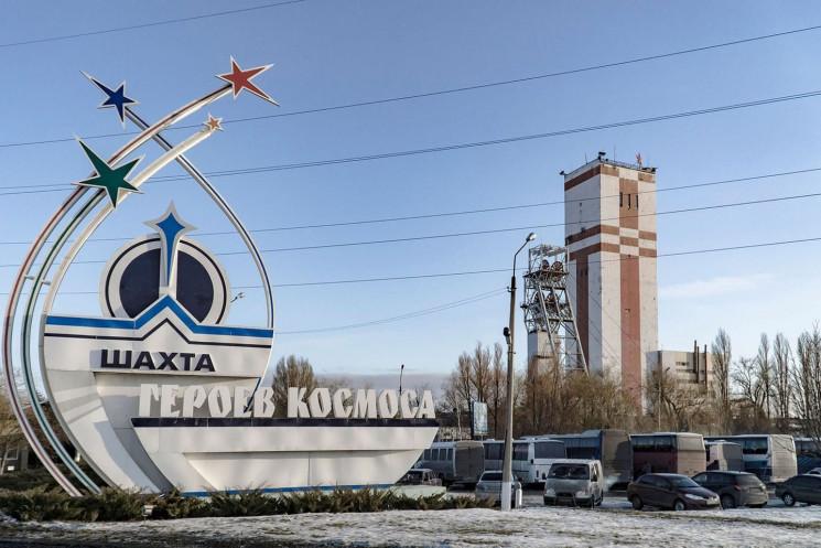 Шахта на Дніпропетровщині почала роботу після аварії