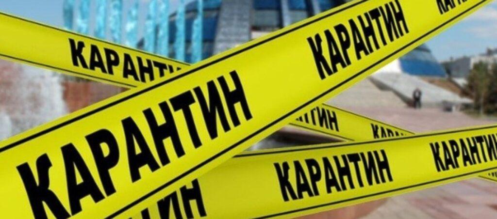 У Дніпрі не вводять карантин вихідного дня з суботи 14 листопада