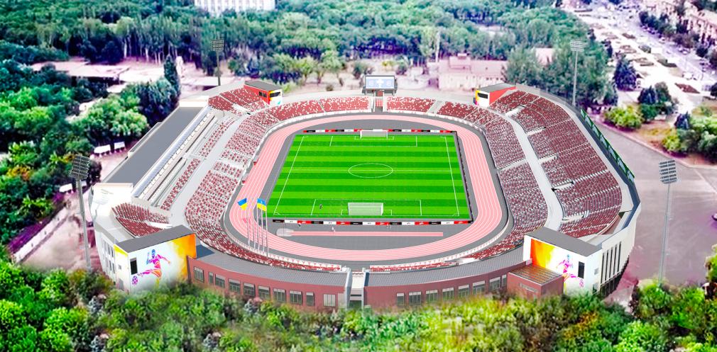 Стадіон «Металург» у Кривому Розі реконструюють за міжнародними стандартами