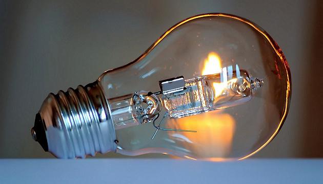В уряді анонсували зростання тарифу на електрику для населення