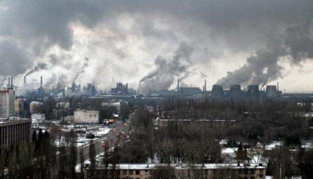 Металургійний гігант зіпсував екологію Дніпропетровської області на мільйони гривень