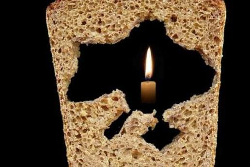 Запали свічку в пам'ять про жертв Голодомору