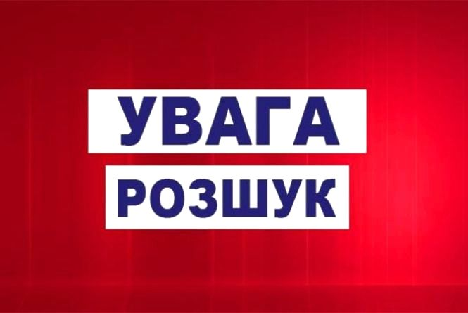 На Дніпропетровщині одного підлітка знайшли, та зник інший
