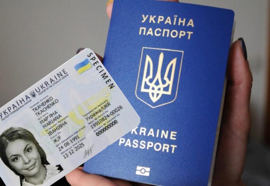 Де в Дніпрі зробити біометричний паспорт і скільки це коштує