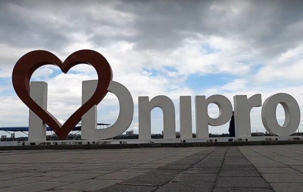 Дніпро — отруйне місто