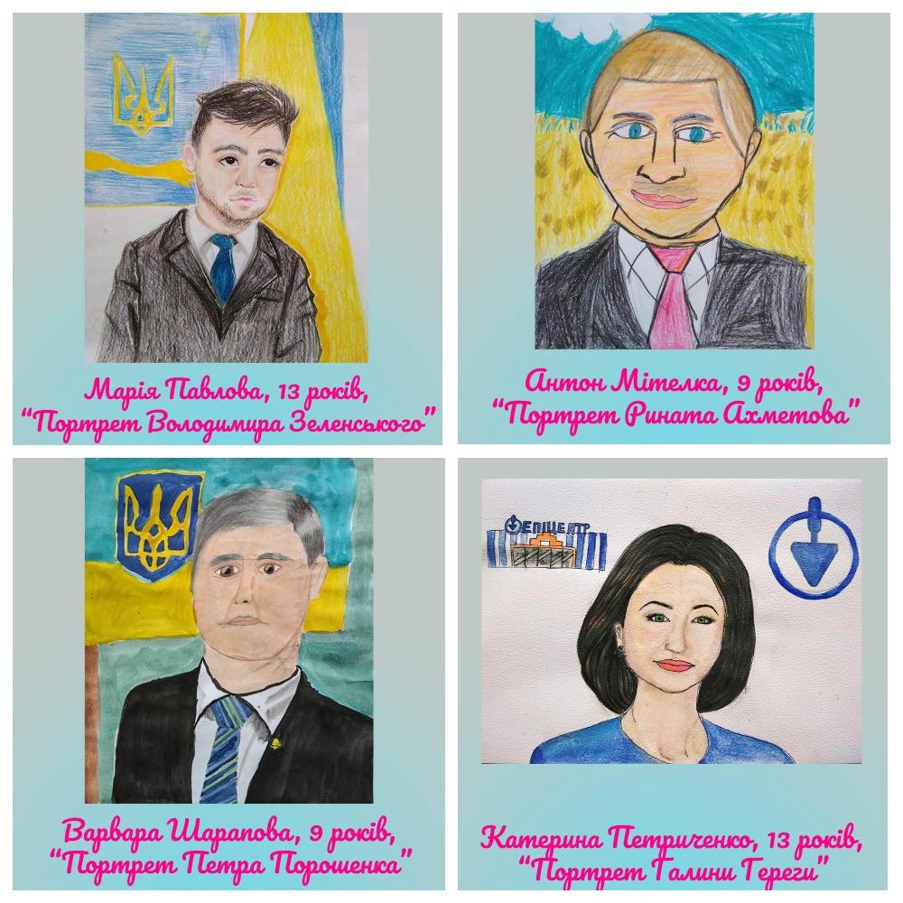 """У Дніпрі провели конкурс дитячих малюнків """"Мій улюблений олігарх"""""""