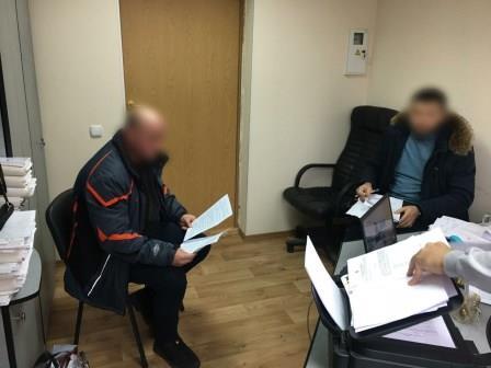 На Дніпропетровщині директор ТОВ підозрюється у привласненні бюджетних коштів