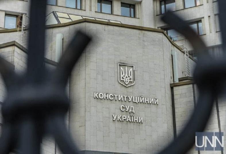 Конституційна криза: робоча група щодо КСУ провела вже п'ять засідань