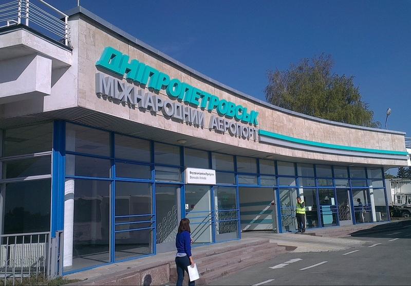 Дніпровський аеропорт відзначили сертифікатом та оштрафували